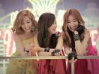 소녀시대 태티서 - 트윙클 뮤직비디오