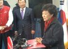 박근혜 당선인 인사
