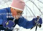 2013 평창스페셜올림픽 공식 홍보영상