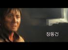 영화 '마이웨이' 예고편