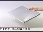 LG전자, 프리미엄 울트라북 '엑스노트 Z330' 출시