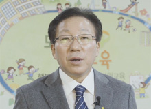 [신년사] 민병희 강원도교육감