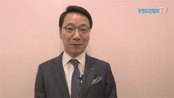 강원대 총장 임용 후보자 인터뷰