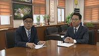 [인터뷰] 김헌영 강원대학교 총장