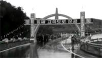 1975년 영동고속도로 개통식